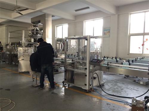 东泰工厂设备实拍图: